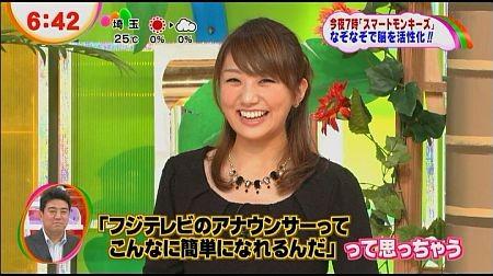 f:id:da-i-su-ki:20121201172725j:image
