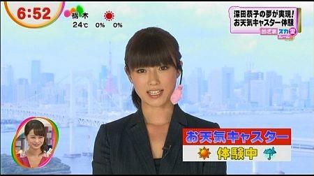 f:id:da-i-su-ki:20121201172824j:image