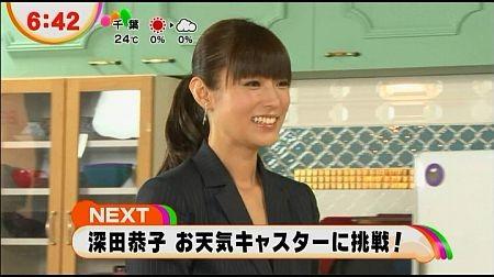f:id:da-i-su-ki:20121201172826j:image