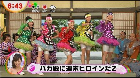 f:id:da-i-su-ki:20121201173056j:image