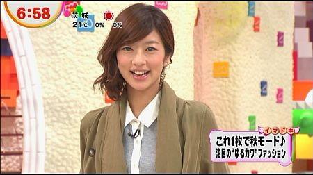 f:id:da-i-su-ki:20121201173525j:image