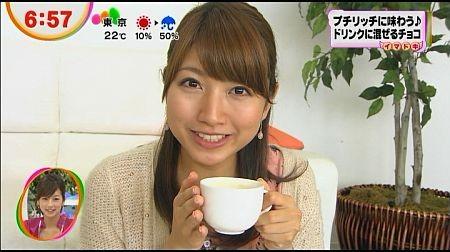 f:id:da-i-su-ki:20121201174143j:image
