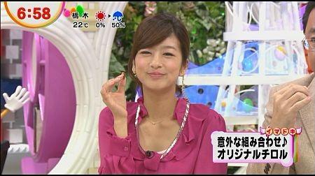 f:id:da-i-su-ki:20121201174309j:image