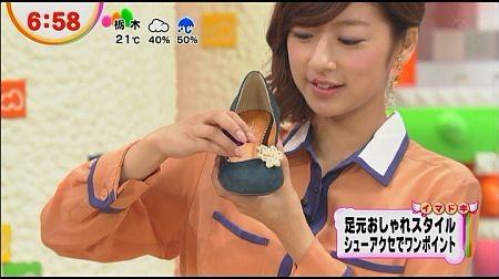 f:id:da-i-su-ki:20121201174449j:image