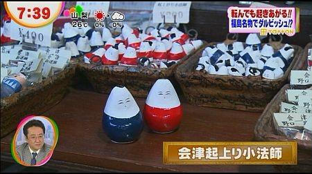 f:id:da-i-su-ki:20121201180835j:image