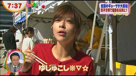 f:id:da-i-su-ki:20121201180837j:image