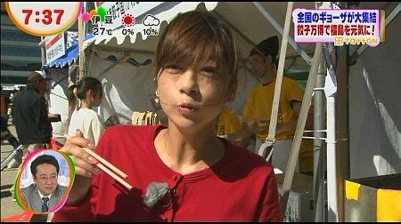 f:id:da-i-su-ki:20121201180838j:image