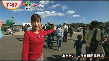 f:id:da-i-su-ki:20121201180842j:image