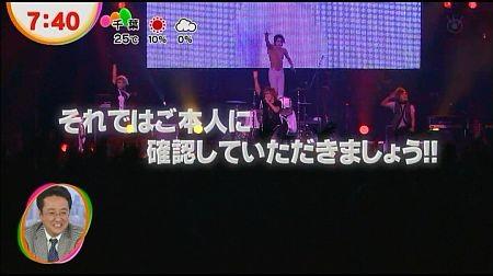 f:id:da-i-su-ki:20121201180939j:image