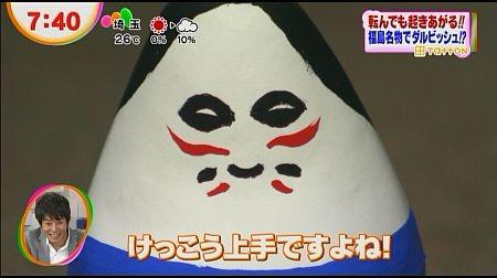 f:id:da-i-su-ki:20121201180940j:image