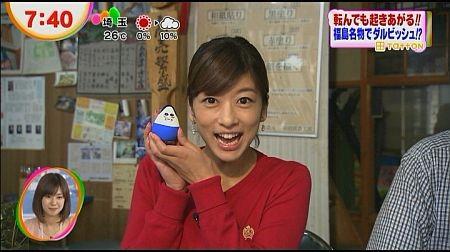 f:id:da-i-su-ki:20121201180942j:image
