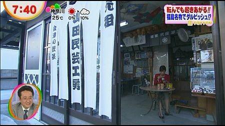 f:id:da-i-su-ki:20121201180944j:image