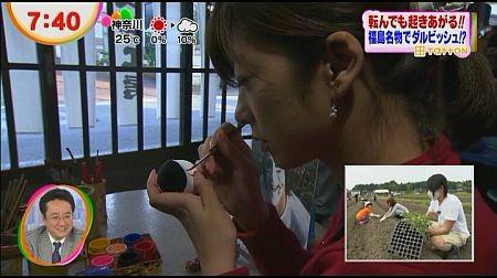 f:id:da-i-su-ki:20121201180945j:image