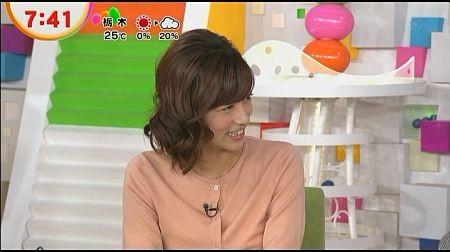 f:id:da-i-su-ki:20121201181006j:image