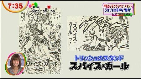 f:id:da-i-su-ki:20121201183416j:image