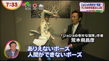 f:id:da-i-su-ki:20121201183427j:image