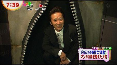 f:id:da-i-su-ki:20121201183529j:image