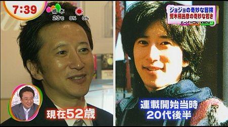 f:id:da-i-su-ki:20121201183530j:image