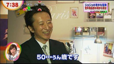 f:id:da-i-su-ki:20121201183531j:image