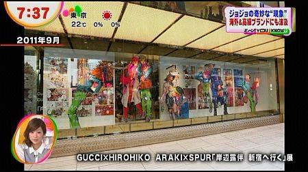 f:id:da-i-su-ki:20121201183535j:image