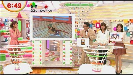 f:id:da-i-su-ki:20121201184559j:image