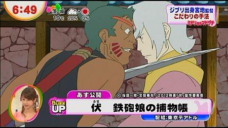 f:id:da-i-su-ki:20121201184602j:image