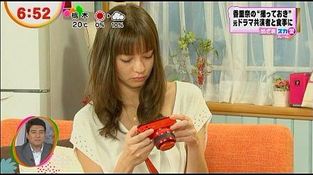 f:id:da-i-su-ki:20121201185511j:image