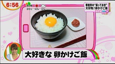 f:id:da-i-su-ki:20121201190148j:image