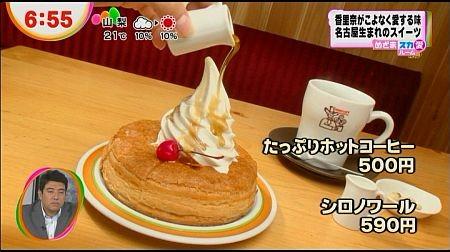 f:id:da-i-su-ki:20121201190149j:image