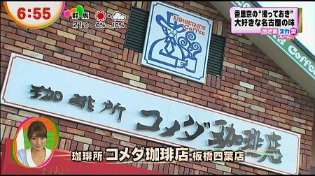 f:id:da-i-su-ki:20121201190150j:image