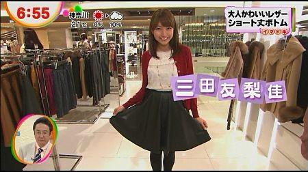 f:id:da-i-su-ki:20121201224124j:image