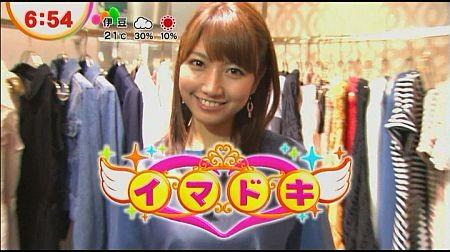 f:id:da-i-su-ki:20121201224125j:image