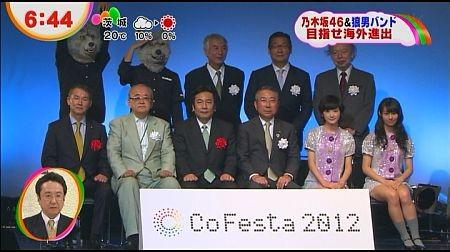 f:id:da-i-su-ki:20121201224329j:image