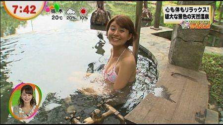 f:id:da-i-su-ki:20121201225801j:image