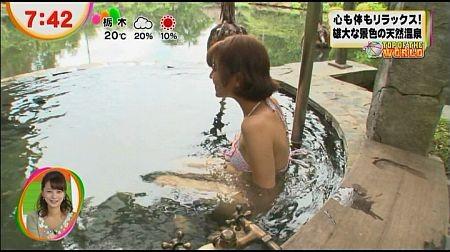 f:id:da-i-su-ki:20121201225802j:image
