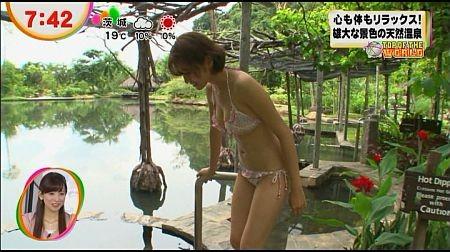 f:id:da-i-su-ki:20121201225805j:image