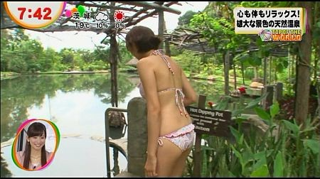 f:id:da-i-su-ki:20121201225806j:image