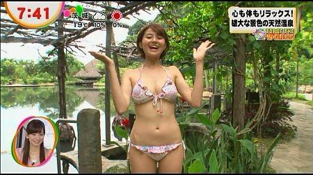 f:id:da-i-su-ki:20121201225808j:image