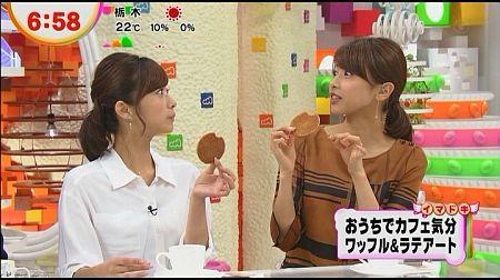 f:id:da-i-su-ki:20121202094046j:image