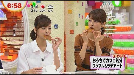 f:id:da-i-su-ki:20121202094047j:image