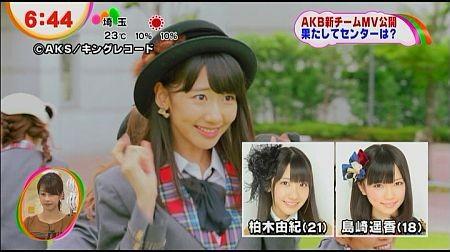 f:id:da-i-su-ki:20121202094048j:image