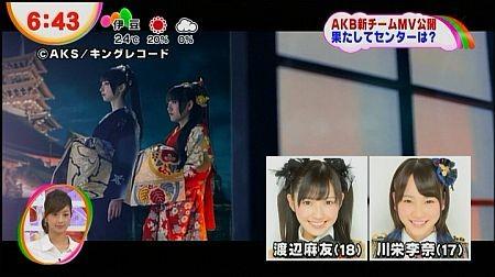 f:id:da-i-su-ki:20121202094052j:image