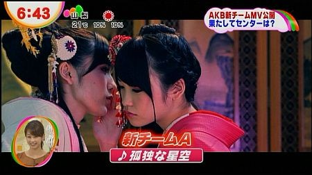 f:id:da-i-su-ki:20121202094053j:image