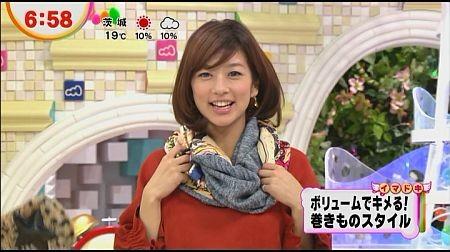 f:id:da-i-su-ki:20121202094633j:image