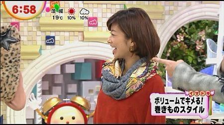 f:id:da-i-su-ki:20121202094635j:image