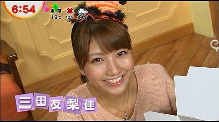 f:id:da-i-su-ki:20121202095452j:image