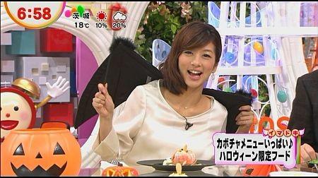 f:id:da-i-su-ki:20121202095517j:image
