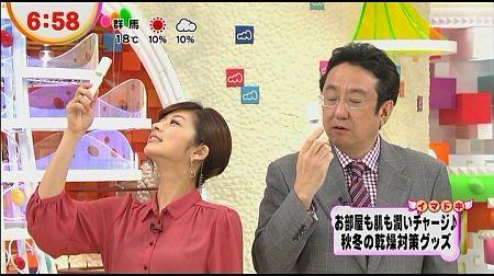 f:id:da-i-su-ki:20121202100512j:image