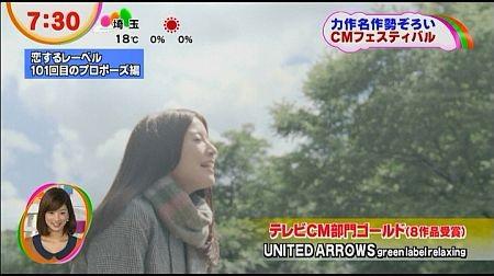 f:id:da-i-su-ki:20121202100802j:image