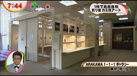 f:id:da-i-su-ki:20121202100930j:image